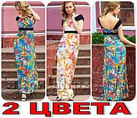 Длинный Летний Сарафан-Платье в пол ЦВЕТЫ! 2 Цвета!, фото 1