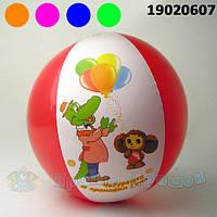 Пляжный надувной мяч