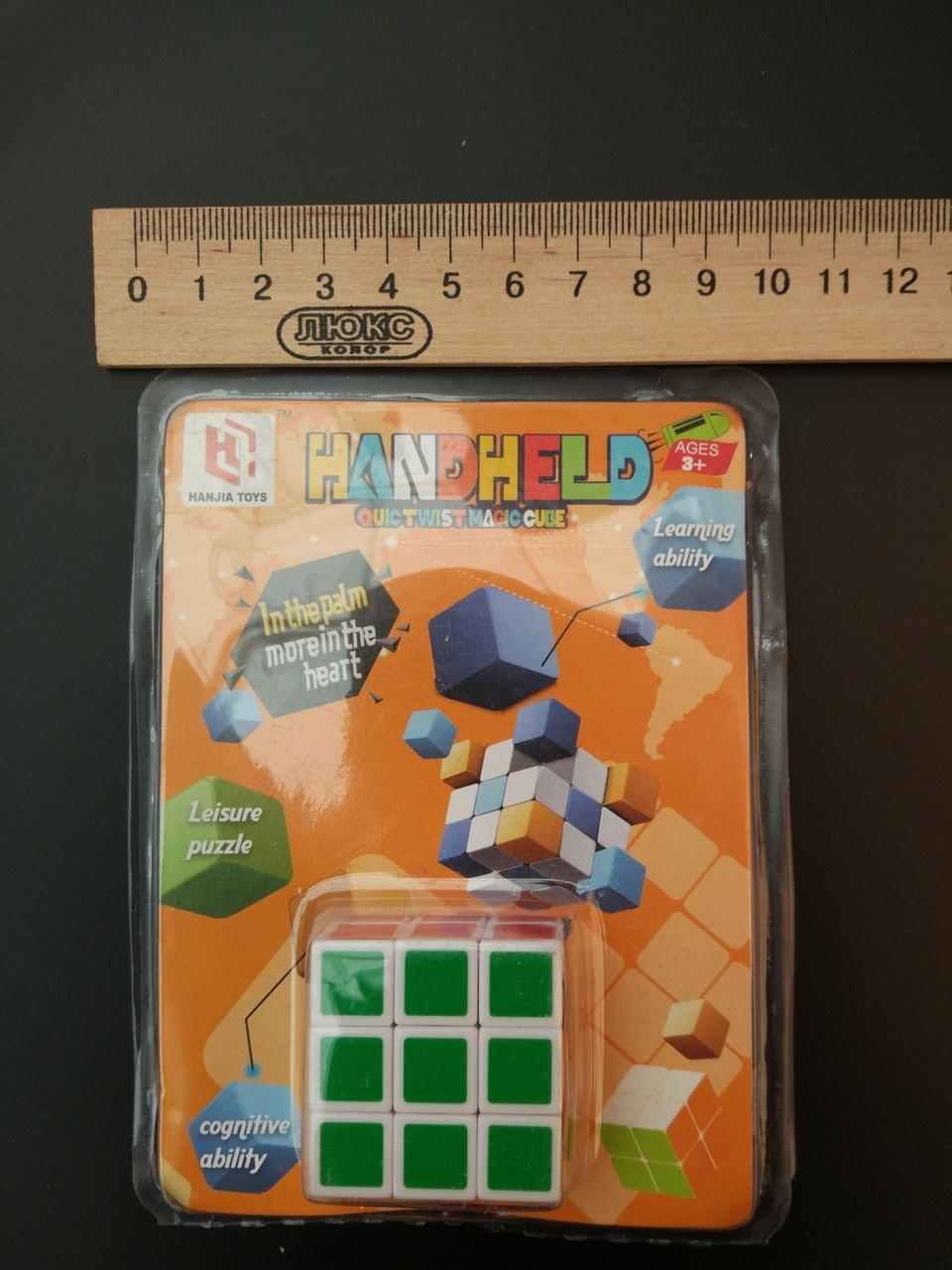 Кубик 2040