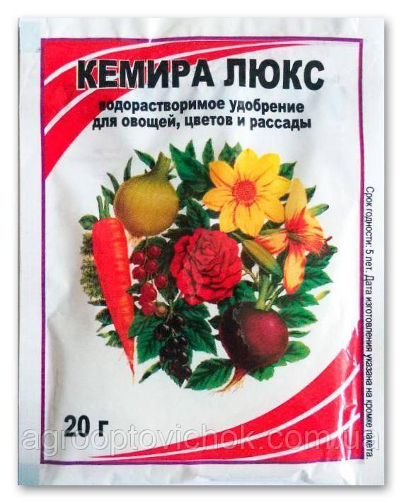 Добрива Кеміра люкс 20 г для квітів