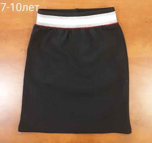 Детская юбка-карандаш для девочки 7-10 лет, фото 2