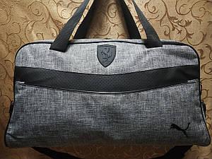 Спортивная сумка Ferrari-puma повседневная спортивная сумка мессенджер СПОРТ дорожная сумка только ОПТ