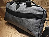 Спортивная сумка Ferrari-puma повседневная спортивная сумка мессенджер СПОРТ дорожная сумка только ОПТ, фото 2