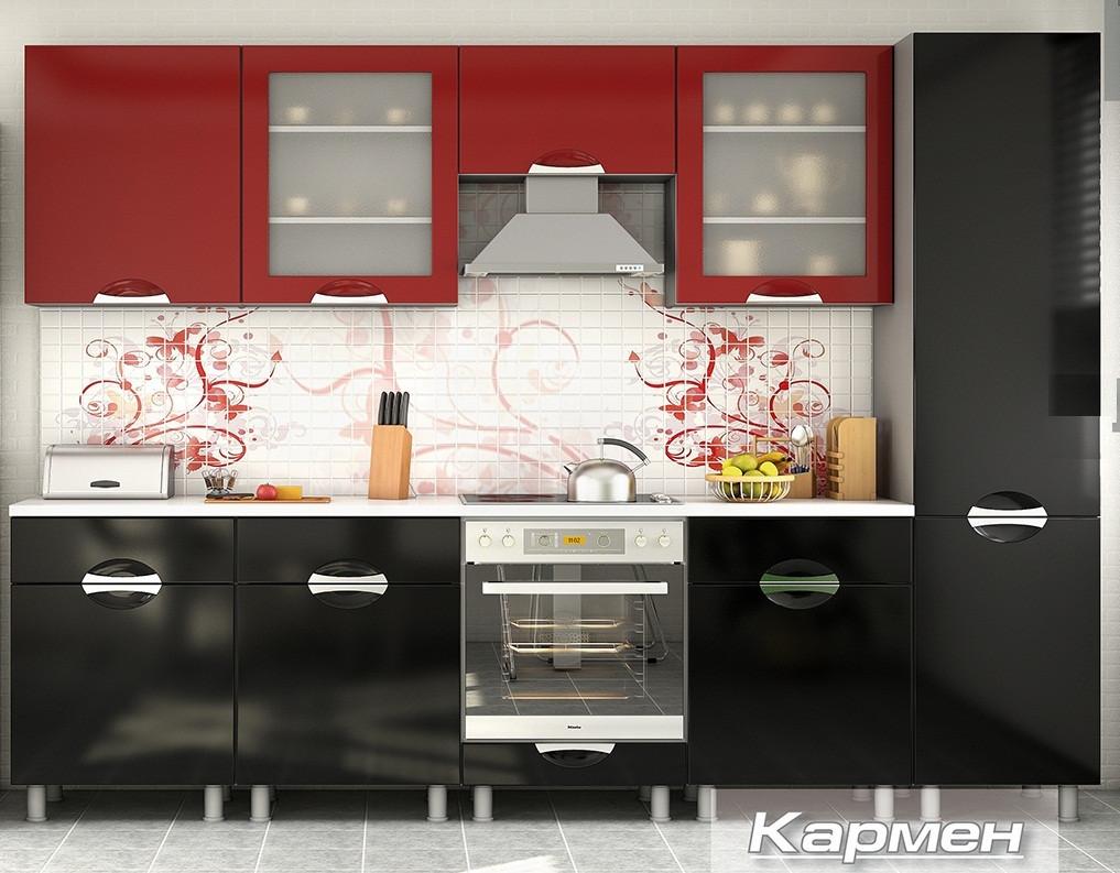 Кухня Кармэн