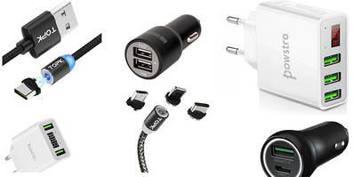 Сетевые зарядные устройства, автомобильные зарядки, кабель