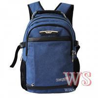 Рюкзак молодежный для мальчика подростков и старшекластиков 236 синий Winner