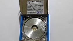 Круг алмазный специальный тарельчатый 4B2 125х10х6х2х20х32 125\100 АС4 В2-01 БАЗИС
