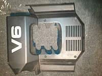 Кожух двигателя (накладка, крышка на двигатель) Audi 100 A6 C4 91-97г