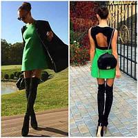 """Облегающее трикотажное мини платье """"Kandy"""" с открытой спиной (3 цвета)"""