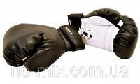 Боксерские перчатки Kepai BO-2007