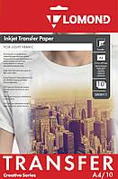 """Бумага термотрансфер на светлую ткань А4 """"Lomond"""",10 листов"""