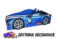 Кровать машина (ліжко дитяче) серия Элит  для мальчика BMW синий