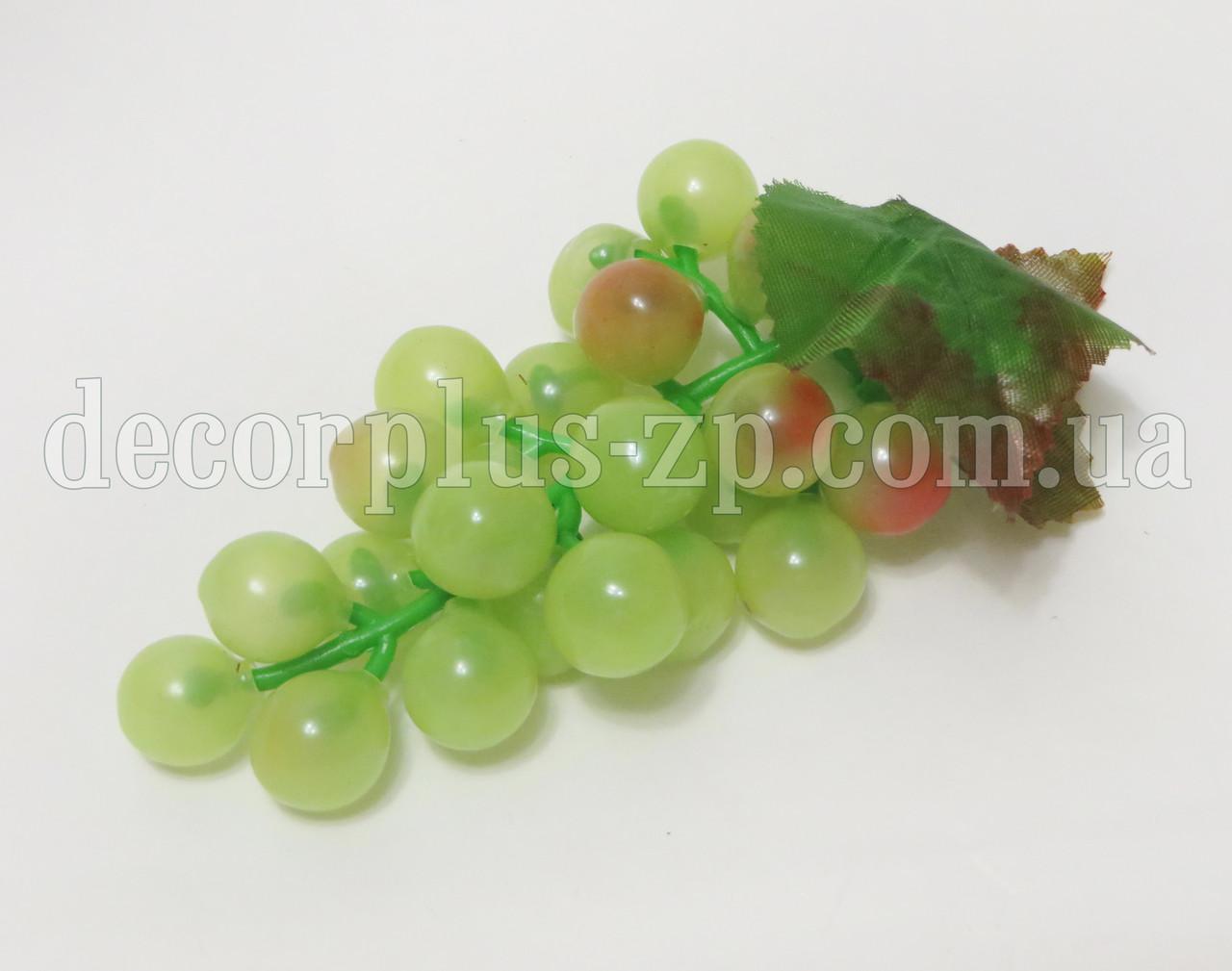 Виноград 13см, зеленый