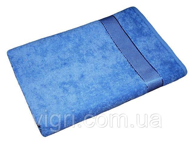 Полотенце махровое Азербайджан, 50х90 см., голубое