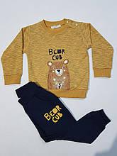 Детский костюм для мальчика на 3; 9,12,18 месяцев