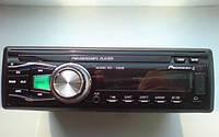 Магнитола MP3 Pioneer 1083B съемная панель