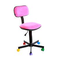 Кресло детское Новый Стиль Bambo GTS CH AB-16 розовое