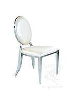Стул Милан Серебрянный из нержавеющей стали. Стул с мягкой спинкой и сиденьем белого цвета оптом для ресторана