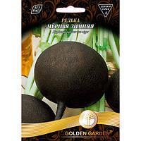 Семена Golden Garden Гигант Редька Черная Зимняя 20 г (Голден Гарден)