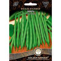 Семена Golden Garden Гигант Фасоль Кустовая Либра (Голден Гарден) (4820164123232) 20 г