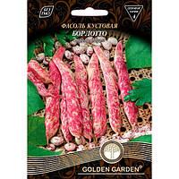 Семена Golden Garden Гигант Фасоль Кустовая Борлотто (Голден Гарден) (4820164123201) 20 г