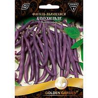 Семена Golden Garden Гигант Фасоль Вьющаяся Блаухильде (Голден Гарден) (4820164123188) 20 г