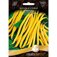 Семена Golden Garden Гигант Фасоль Кустовая Пантера (Голден Гарден) (4820164123249) 20 г