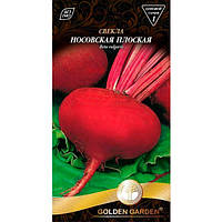 Семена Golden Garden свекла Носовская плоская(Голден Гарден) (4820164125632) 3 г