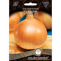 Семена Golden Garden гигант лук репчатый Халцедон (Голден Гарден) (4820164125779) 10 г