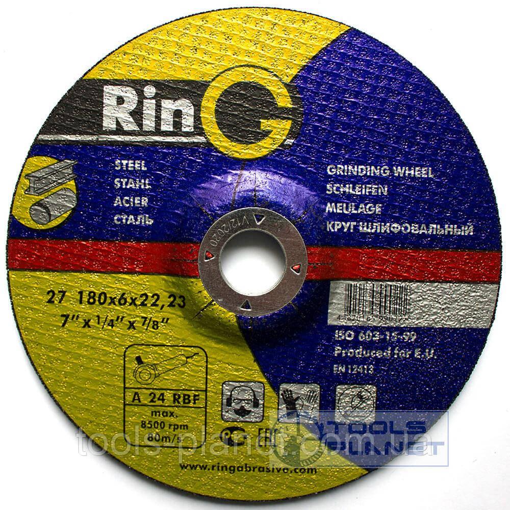Круг зачистной по металлу Ring 230 х 6,0 х 22.2 прямой
