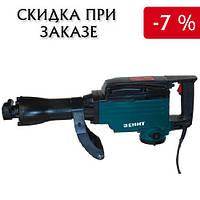 Отбойный молоток Зенит ЗМ-2020 К (2 кВт, 47 Дж)
