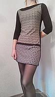 Молодежное платье  S.Oliver