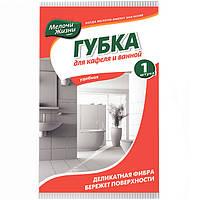 Губка для чистки ванной Мелочи Жизни 1 шт