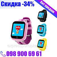 Умные детские часы с GPS трекером Smart Baby Watch Q100S/Q750 4 Цвета (GPS+LBS+WIFI)