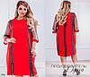 Платье прямого фасона креп-костюмка+евро-сетка 58-60