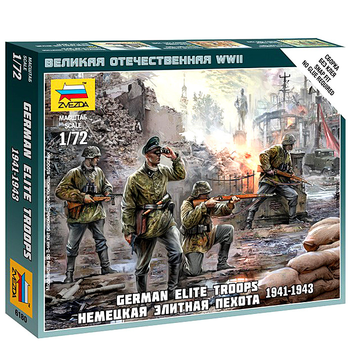 Сборные солдатики «Немецкая элитная пехота 1941-1943»