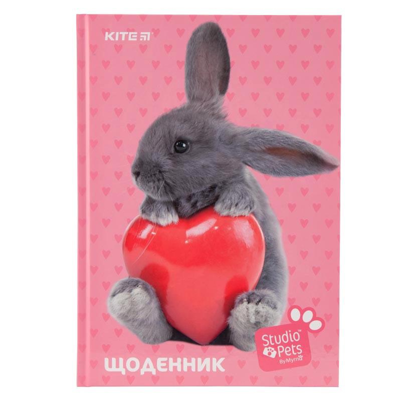 Детский Школьный Дневник Kite Studio Pets, Твердая Обложка (SP19-262-1)