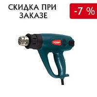 Фен промышленный Зенит ЗФ-К 2000 (2 кВт)