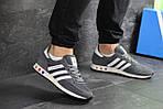 Мужские кроссовки Adidas La Trainer (серые), фото 5