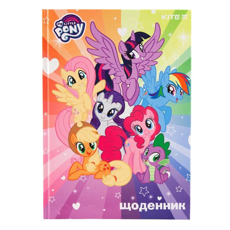 Детский Школьный Дневник Kite My Little Pony, Твердая Обложка (LP19-262-1)
