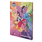 Детский Школьный Дневник Kite My Little Pony, Твердая Обложка (LP19-262-1), фото 2