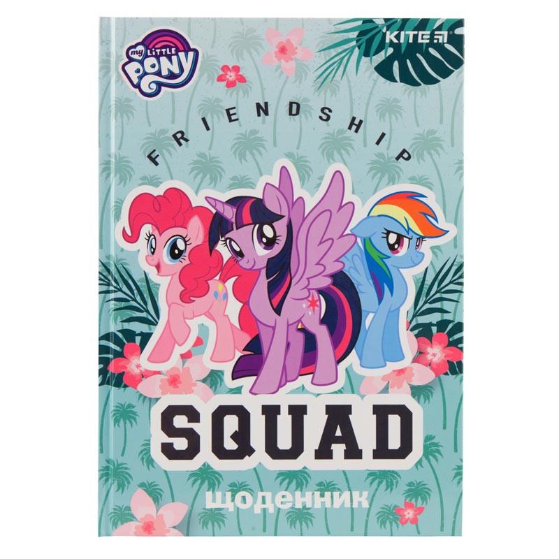 Детский Школьный Дневник Kite My Little Pony, Твердая Обложка (LP19-262-3)