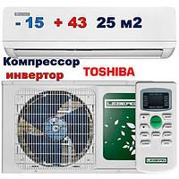 Инверторный кондиционер LOKI Leberg  LBS/LBU-LOKI 09