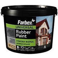 Farbex Краска резиновая универсальная Вишневый 12 кг