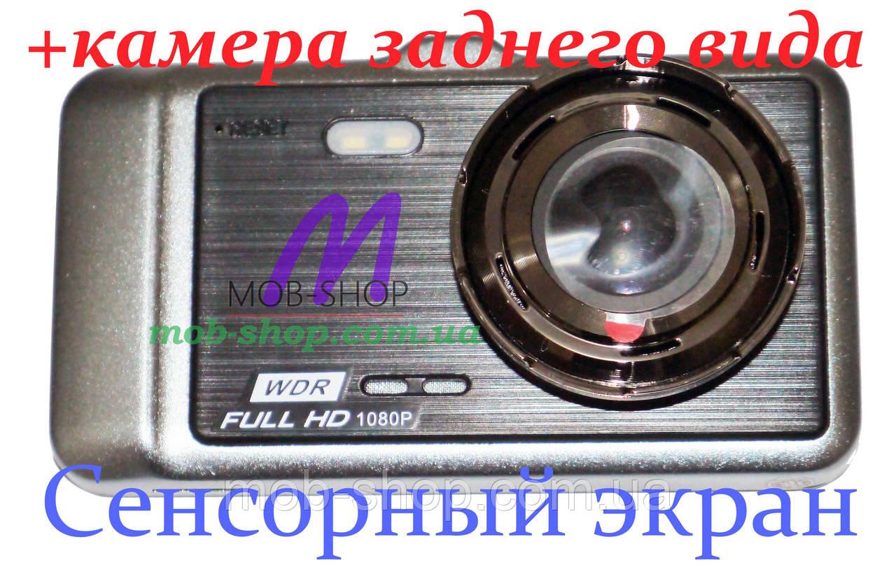Автомобильный видеорегистратор DVR GT500 Full HD с камерой заднего вида