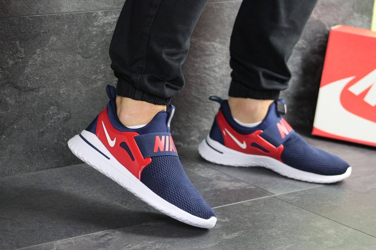 Мужские кроссовки Nike Renew Rival (темно-синие с красным)