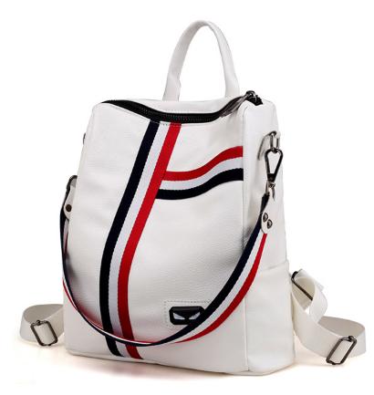 Рюкзак-сумка городской женский Белый
