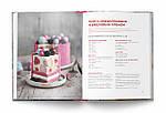 """Слоеное счастье. Кексы, брауни, рулеты, торты и чизкейки в """"полосочку"""". Карагузина И., фото 7"""