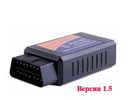 Универсальный автосканерELM327 OBD2 V1.5 Bluetooth