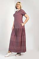 Длинное летнее платье Айрин